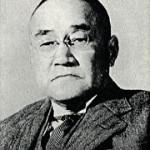 Shigeru_Yoshida_suit