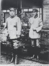 imagesyamagatato