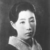 日本恋愛史における阿部定事件ー「私は猟奇的な女」ですか「純愛の女」ですか